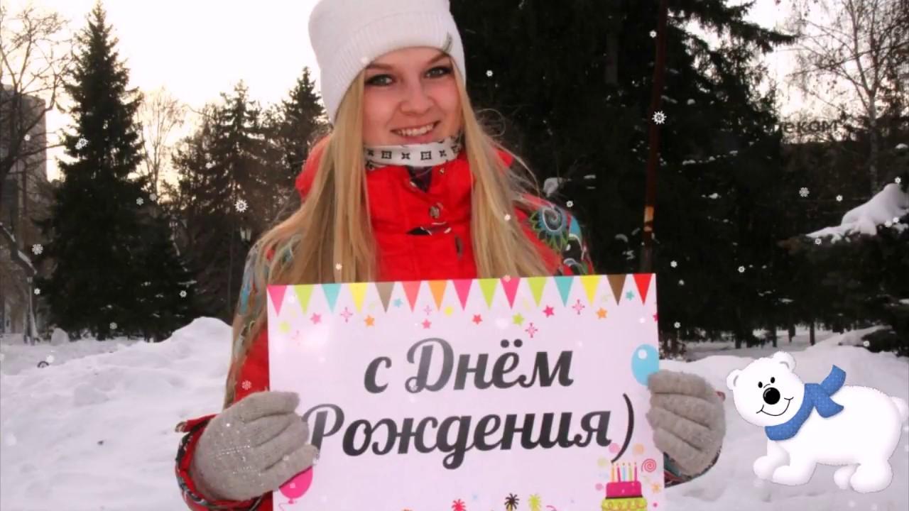 Люди в новосибирске картинки предлагаем вам