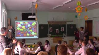 Урок Лебедянцевой Е В  учителя начальных классов по окружающему миру