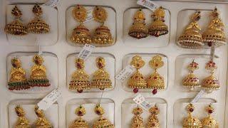 Latest Gold Jhumka Designs 2019 | gold Earrings Jhumka Designs | Earrings for Women/girls