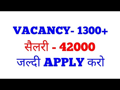 LATEST VACANCY IN BANKS 2017॥IBPS SPECIALIST OFFICER 2017॥BANK VACANCY 2017॥