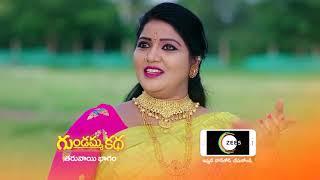 Gundamma Katha | Premiere Ep 984 Preview - Oct 16 2021 | Before ZEE Telugu | Telugu TV Serial