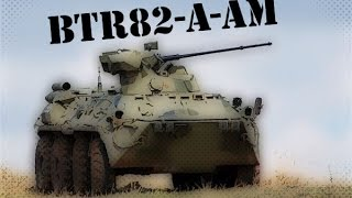 Armored personnel carrier BTR-82-A-AM,Oklopni transporter BTR-82-A-AM,Бронетранспортер БТР-82-A-AM