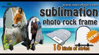 How to make photo on Mecolour sublimation rocky Rock Slates/Ardósias