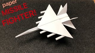 THE BEST ORIGAMI AIRPLANE. MISSILE FIGHTER. How to make a paper jet.