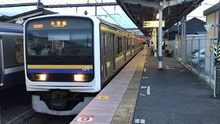 209系2000番台マリC407編成上総一ノ宮発車