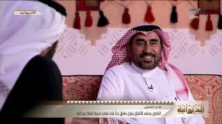 نقاش عبدالعزيز الخالد و خالد القحطاني حول جرأة مدرب الهلال زوران في التدوير مقابل جيسوس #الديوانية