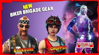 [BIKER BRIGADE] || GALAXY SKIN GIVEAWAY!!! || Fortnite Battle Royale