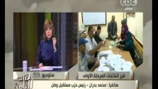 #هنا_العاصمة   محمد بدران: مستقبل وطن تمكنت من التحول لأول حزب شبابي في مصر