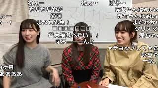 井口眞緒、潮紗理菜、佐々木久美.