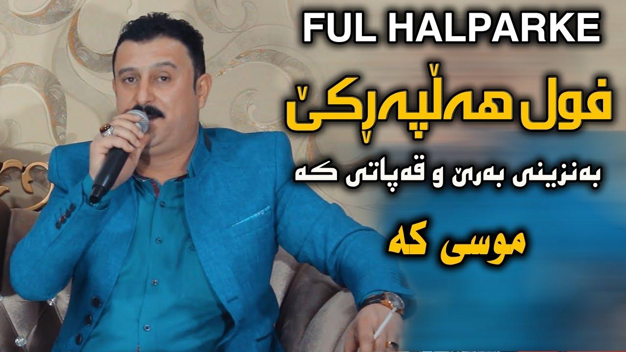 Karwan Xabati (Ful Halparke) Danishtni Ahmad w Shalaw - Track 4 - ARO