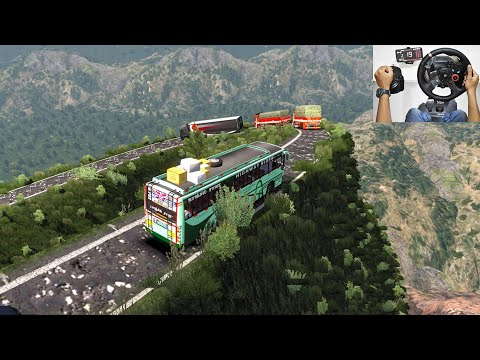 SETC Maruti Bus Driving | Euro Truck Simulator 2 With Bus Mod | Leyland Bus ETS2