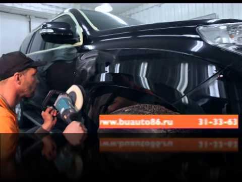 Major expert подержанные автомобили от официального дилера. Профессиональные услуги. Купить автомобиль. Citroen 25 авто · ford 204 авто.