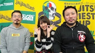 【動画版】BJJ-WAVE 11/23 2017収録分 thumbnail