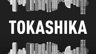 東京の地下鉄には、複数の事業者同士で使用する「共同使用駅」が夥しい...