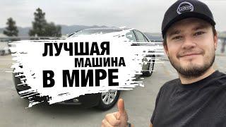 Лучшая Машина в Мире!/ Как установить Камеру Заднего Вида на Авто? (DIY)