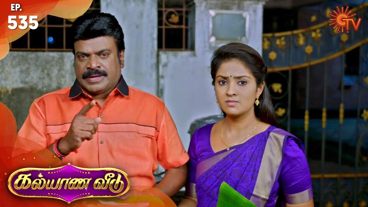 Download Kalyana Veedu - Episode 535 | 14th January 2020 | Sun TV Serial | Tamil Serial