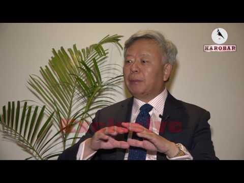 Jin Liqun with Karobar Online TV