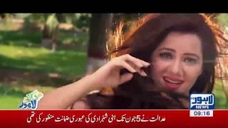 Video Film 'Shor Sharaba' releases 1st song video featuring Rabi Pirzada, Adnan Khan download MP3, 3GP, MP4, WEBM, AVI, FLV Juli 2018