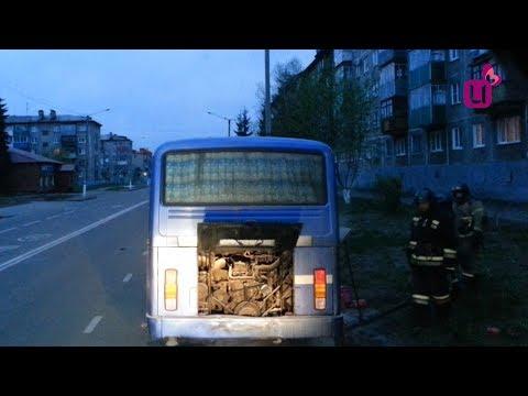 Сгорел автобус