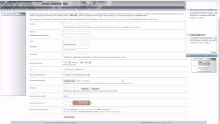 Як налаштувати JetSwap для Adsense.avi