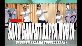 SUNO GANPATI BAPPA MORYA DANCE CHOREOGRAPHY I JUDWAA 2 I EASY STEPS I THE RIGHT MOVES I BOLLYWOOD