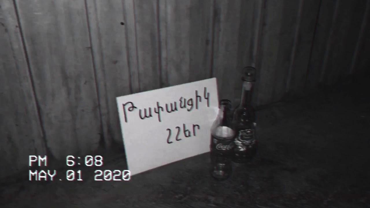 Margot Manzarek - Թափանցիկ շշեր (Transparent bottles ...
