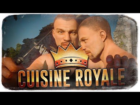 БРАТ ЗА БРАТА - ЗА ОСНОВУ ВЗЯТО! (Cuisine Royale)