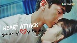[FMV] Heart Attack ll Put Your Head On My Shoulder