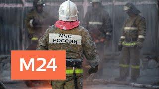 Смотреть видео Возгорание произошло в бизнес-центре в столичном районе Свиблово - Москва 24 онлайн