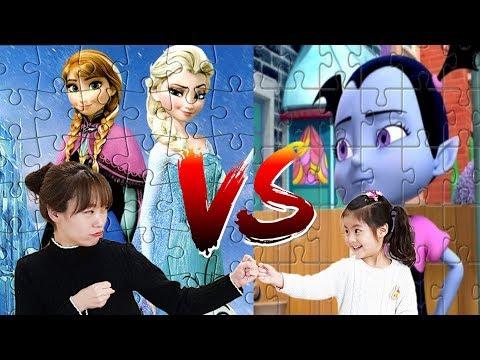 Seoeun play Portable Disney Puzzle