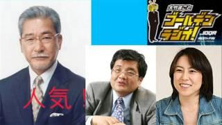 経済アナリストの森永卓郎さんが、核のゴミを処理する最終処分施設候補...