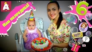 Ребенок в 6 месяцев Ангелине полгода Подарки и поздравления Торт из M&M, конфеток и драже, платье ка