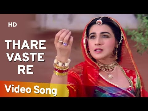 Thare Vaste Re Dhola (HD) | Batwara | Amrita Singh | Dimple Kapadia | Poonam Dhillon | Dharmendra