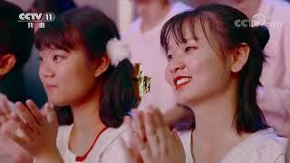 《角儿来了》 20200531 尹韵流芳| CCTV戏曲