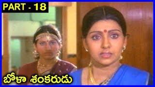 Bhola Shankarudu  Movie Part - 18 _ Dasari Narayana Rao, Sujatha, Murali Mohan, Sumalatha