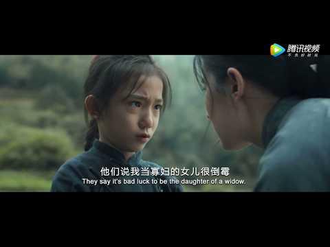 Liu Yifei Movie The Chinese Widow Final Trailer 劉亦菲 電影《烽火芳菲》終極預告