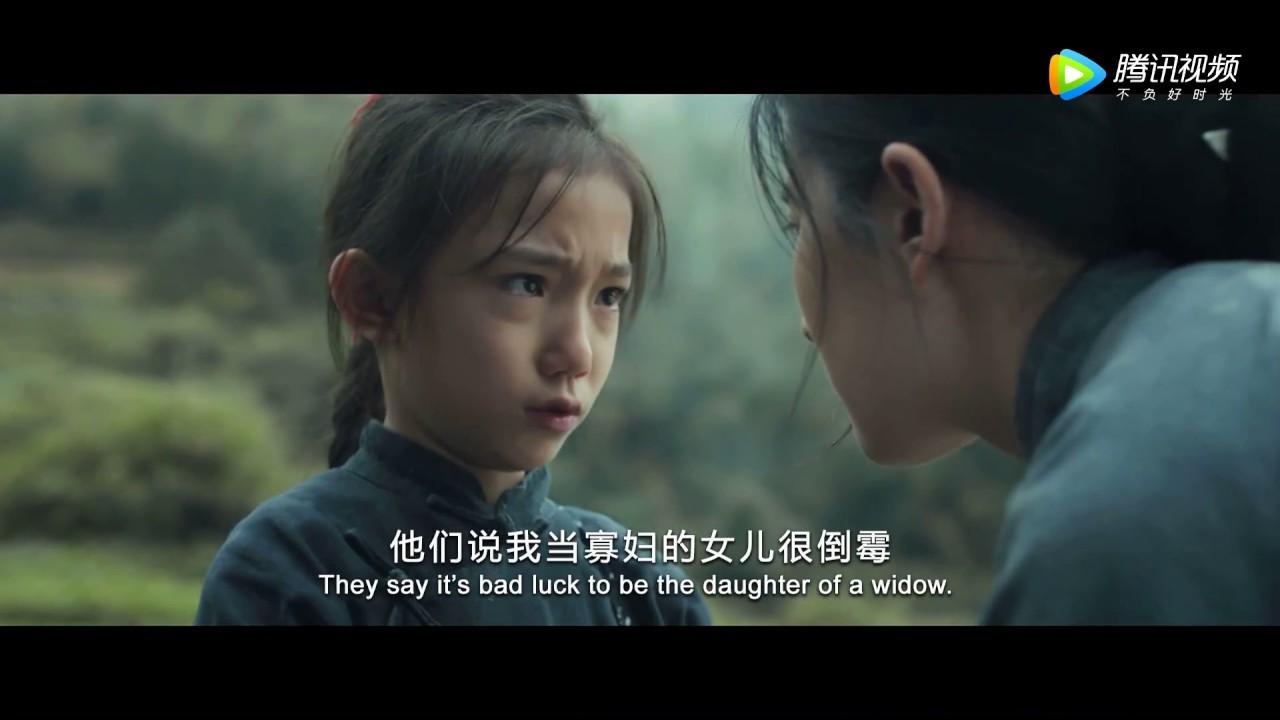 In Harm's Way, The Hidden Soldier, The Chinese Widow Final Trailer - Liu Yifei Movie 劉亦菲電影《烽火芳菲》終極預告