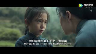 In Harm's Way, The Hidden Soldier, The Chinese Widow Final Trailer - Liu Yifei Movie 劉亦菲電影《烽火芳菲》終極預告