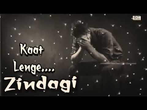 Bas Yahi Soch Kr Kat Lange Whatsapp Status Youtube