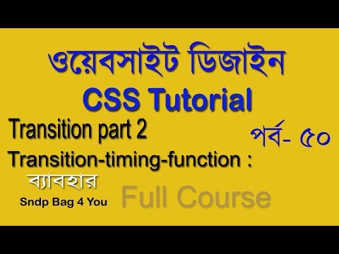 html & css bangla tutorial full course part 50 | transition timing function thumbnail