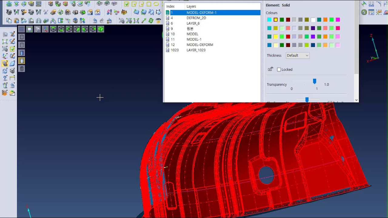 VISI Deform 기능으로 활용한 제품 보정 방법