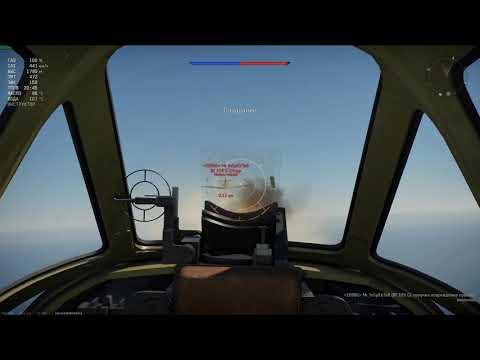 1 97 1 65 20мм Ho 5 по крылу  истребителя Скрытная лента