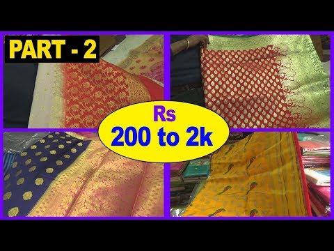 Fancy Saree Wholesale With Price || Kolkata (Part - 2)