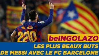 beINGOLAZO Spécial Lionel Messi
