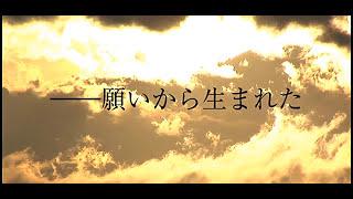 東京ヤクルトスワローズの公式スポンサーである株式会社アイム・ユニバ...