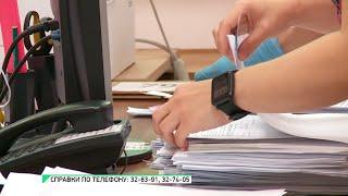 Бийчане стали оформлять субсидии на коммунальные платежи (Будни, 07.07.20г., Бийское телевидение)