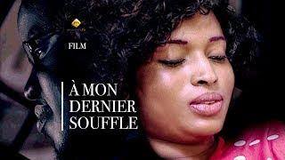 Film - A MON DERNIER SOUFFLE - Complet