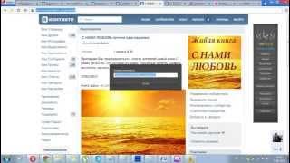 Как пригласить людей в группу из друзей или группы Инвайтинг Вконтакте