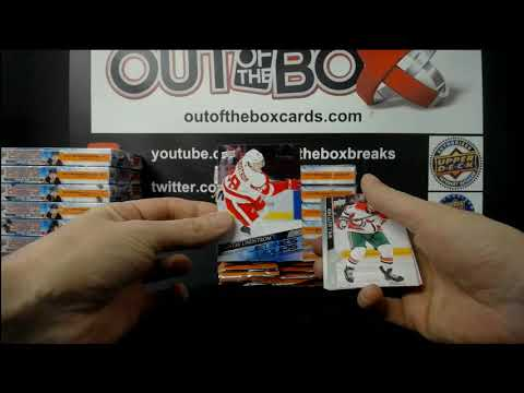 Out Of The Box Group Break #8042 20-21 SERIES ONE HALF CASE TEAM RANDOM