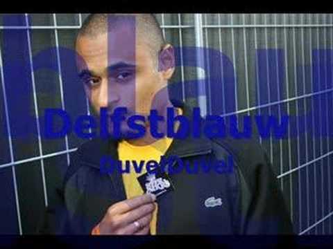 DuvelDuvel - Delftsblauw